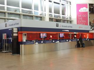 Представительство авиакомпании Brussels Airlines в аэропорту Брюсселя