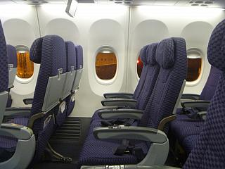 The passenger seats on the Boeing-737-800 airlines Copa Airlines