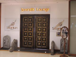 The entrance to the business lounge SriLankan Airlines at Colombo airport