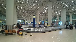 Baggage claim at the airport in Beijing Capital