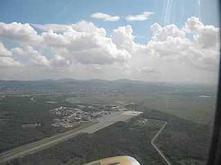 Airfield Key lakes in Vladivostok
