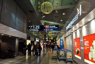 В чистой зоне терминала Т2 аэропорта Хельсинки Вантаа
