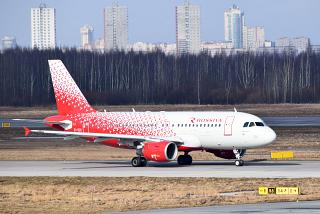 "Airbus A319 EI-EZC airline ""Russia"" at the airport Pulkovo"