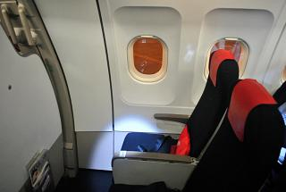 The business class in Airbus A318 of Air France