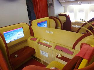 SUPER SPACE seats in the Business Class of Boeing-777-300 of Rossiya Airlines