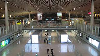 The transition at terminal 3 Beijing Capital airport