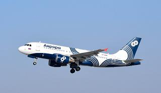 "Aircraft Airbus A319 with number VP-BUN ""Aurora airlines"""