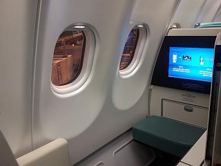 Место бизнес-класса в самолете Airbus A330-200 авиакомпании Korean Air