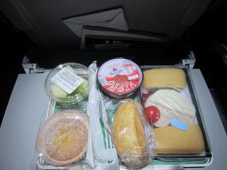 Food on the flight Ekaterinburg-Rome Alitalia