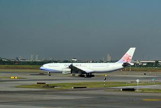 Airbus A340-300 авиакомпании China Airlines в аэропорту Бангкок Суварнабуми
