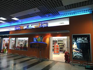 The duty-free shop in the arrivals area of the airport Hurghada
