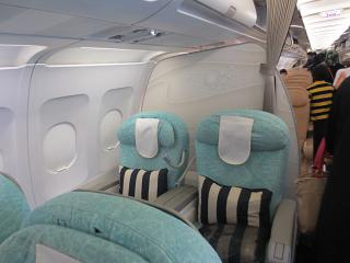 The business class in the Airbus A320 of Etihad Airways