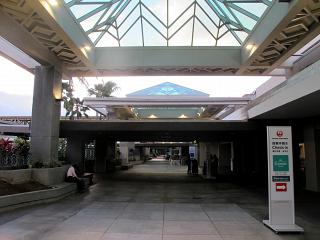 Gallery at the entrance to the Honolulu airport