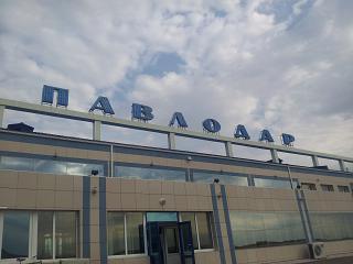 Pavlodar Airport