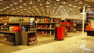 The Duty-Free shops at the airport Sabiha Gokcen