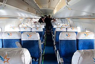 Салон самолета BAe 146 авиакомпании Aviastar