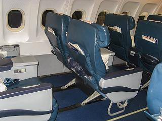 The business class in the Airbus A320 Azerbaijan airlines