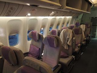The last row of the cabin economy class in Boeing 777-300s Emirates