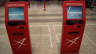 Стойки самостоятельной регистрации в аэропорту Белград Никола Тесла