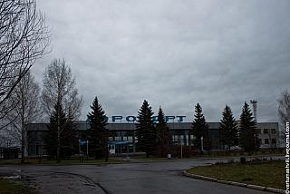 The terminal of the airport Vologda