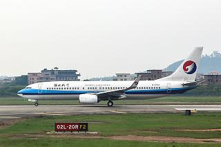 Boeing-737-800 B-5753 Hebei airlines Airlines in Guangzhou airport
