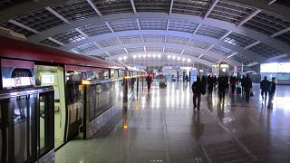 Aeroexpress train station in Terminal 3 Beijing Capital airport