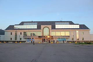 The international terminal of Ufa airport