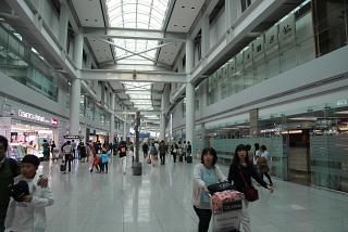 At the airport Seoul Incheon