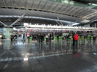 Зал регистрации на рейсы в терминале Д аэропорта Киев Борисполь
