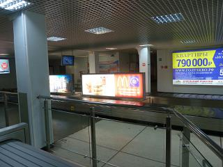 Baggage claim at the airport Khrabrovo