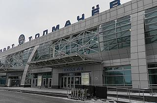 The entrance to the domestic terminal of Tolmachevo airport