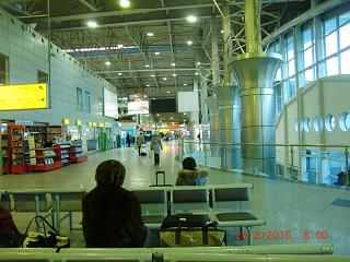 In the passenger terminal of Almaty airport