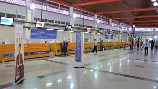 The reception area at the airport Pattimura