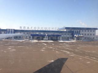 Аэровокзал аэропорта Благовещенска со стороны перрона