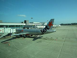 Гейты у терминала 1 аэропорта Сингапур Чанги