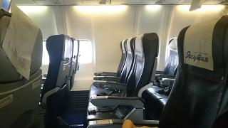 "The passenger seats on the Boeing-737-800 of airline ""Yakutia"""