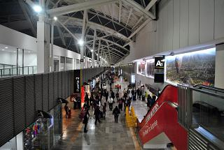 The terminal T1 of the airport of Mexico city Benito Juarez