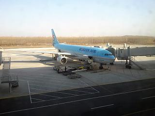 Airbus A330-200 of Korean Air at the airport of Shenyang Taoxian international