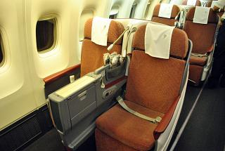 Passenger seat business class Boeing-767-300 of the airline LATAM Brasil