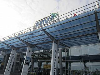 The entrance to the terminal A of Kiev Zhuliany airport