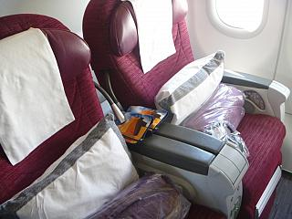 Seats business class in the Airbus A321 Qatar Airways
