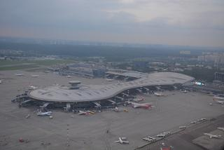Passenger terminal and cargo complex of airport Moscow Vnukovo
