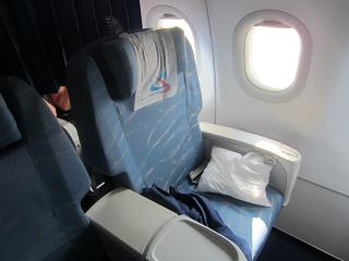 Business class in the Airbus A320 Ural airlines