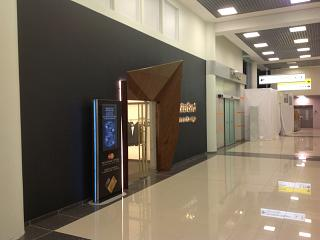 The entrance to the business lounge MasterCard at terminal D of Sheremetyevo airport