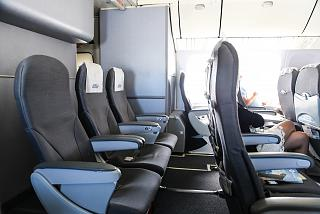 The passenger seats in the Boeing-767-200 of the airline UTair