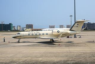 Gulfstream G450 J-756 of Pakistan Air Force at the airport of Sanya