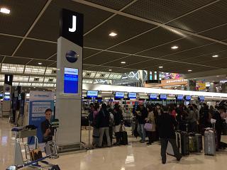Reception at terminal 2 of airport Tokyo Narita
