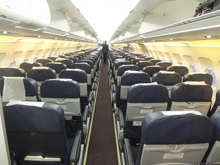 The passenger cabin of the Airbus A321 Ural airlines