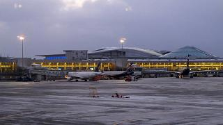 Terminal D of airport Moscow Sheremetyevo