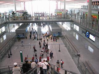 Airport Beijing Capital